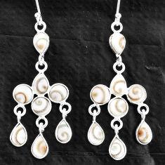 10.70cts natural white shiva eye 925 sterling silver chandelier earrings t4666