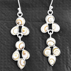 7.11cts natural white shiva eye 925 sterling silver chandelier earrings t4692