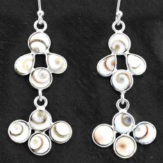8.90cts natural white shiva eye 925 sterling silver chandelier earrings t4816