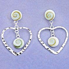 Natural white shiva eye 925 sterling silver dangle earrings c23012
