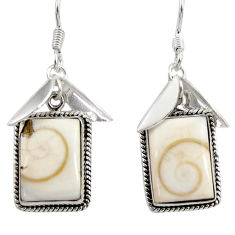 Clearance Sale- 14.12cts natural white shiva eye 925 sterling silver dangle earrings d39621