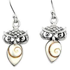5.36cts natural white shiva eye 925 sterling silver dangle earrings r51491