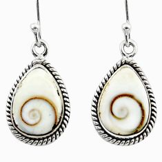 8.73cts natural white shiva eye 925 sterling silver dangle earrings r51681