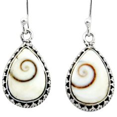 9.61cts natural white shiva eye 925 sterling silver dangle earrings r51682