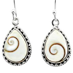 9.61cts natural white shiva eye 925 sterling silver dangle earrings r51683