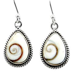 9.16cts natural white shiva eye 925 sterling silver dangle earrings r51684