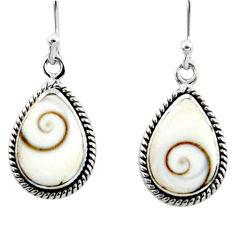 8.73cts natural white shiva eye 925 sterling silver dangle earrings r51686