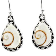 9.16cts natural white shiva eye 925 sterling silver dangle earrings r51687