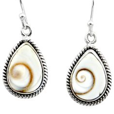 8.73cts natural white shiva eye 925 sterling silver dangle earrings r51688