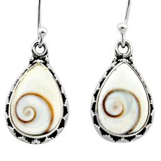 9.16cts natural white shiva eye 925 sterling silver dangle earrings r51690