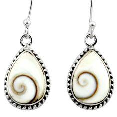 9.18cts natural white shiva eye 925 sterling silver dangle earrings r51691