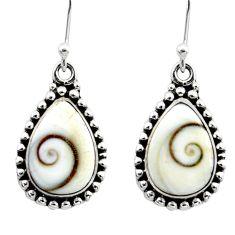 10.84cts natural white shiva eye 925 sterling silver dangle earrings r51692