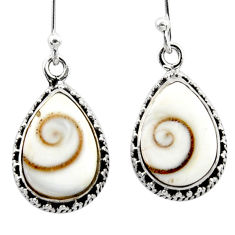 9.61cts natural white shiva eye 925 sterling silver dangle earrings r51694