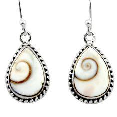 9.61cts natural white shiva eye 925 sterling silver dangle earrings r51695