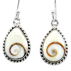 9.16cts natural white shiva eye 925 sterling silver dangle earrings r51696