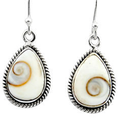 8.75cts natural white shiva eye 925 sterling silver dangle earrings r51698