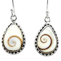 9.57cts natural white shiva eye 925 sterling silver dangle earrings r51699
