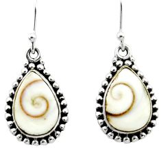 9.83cts natural white shiva eye 925 sterling silver dangle earrings r51705