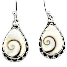 9.20cts natural white shiva eye 925 sterling silver dangle earrings r51709