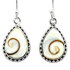 9.49cts natural white shiva eye 925 sterling silver dangle earrings r51714