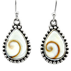 9.85cts natural white shiva eye 925 sterling silver dangle earrings r51715