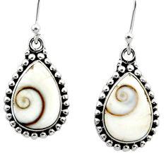 10.21cts natural white shiva eye 925 sterling silver dangle earrings r51717