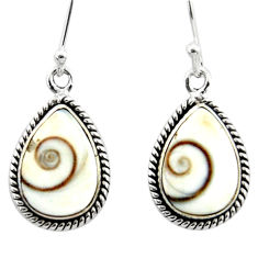 8.73cts natural white shiva eye 925 sterling silver dangle earrings r51720