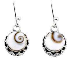 3.87cts natural white shiva eye 925 sterling silver dangle earrings r53085
