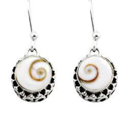 4.99cts natural white shiva eye 925 sterling silver dangle earrings r53089