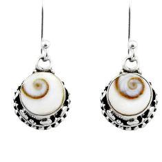 4.99cts natural white shiva eye 925 sterling silver dangle earrings r53091