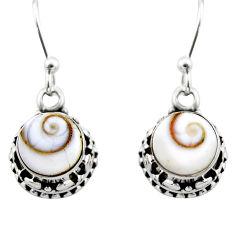 5.21cts natural white shiva eye 925 sterling silver dangle earrings r53093
