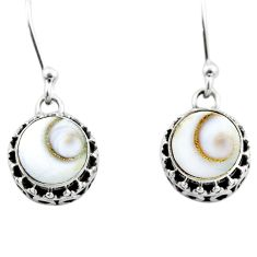 5.29cts natural white shiva eye 925 sterling silver dangle earrings r53097