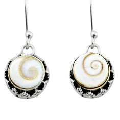4.78cts natural white shiva eye 925 sterling silver dangle earrings r53100