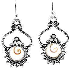 4.92cts natural white shiva eye 925 sterling silver dangle earrings r54075