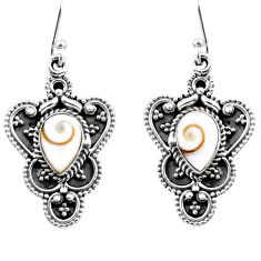 4.92cts natural white shiva eye 925 sterling silver dangle earrings r54096
