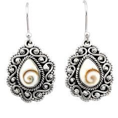4.73cts natural white shiva eye 925 sterling silver dangle earrings r54123