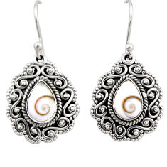 4.73cts natural white shiva eye 925 sterling silver dangle earrings r54125