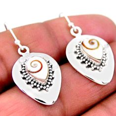 4.55cts natural white shiva eye 925 sterling silver dangle earrings r54147