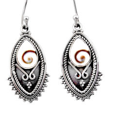 4.40cts natural white shiva eye 925 sterling silver dangle earrings r54163