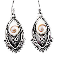 4.52cts natural white shiva eye 925 sterling silver dangle earrings r54165