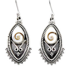 4.40cts natural white shiva eye 925 sterling silver dangle earrings r54166