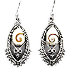 4.52cts natural white shiva eye 925 sterling silver dangle earrings r54167