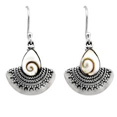 4.23cts natural white shiva eye 925 sterling silver dangle earrings r54185