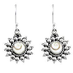 1.96cts natural white shiva eye 925 sterling silver dangle earrings r55171