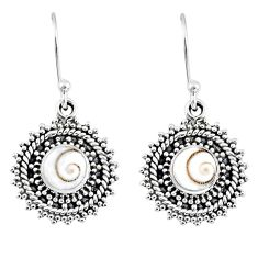 1.79cts natural white shiva eye 925 sterling silver dangle earrings r55208