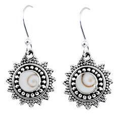 1.78cts natural white shiva eye 925 sterling silver dangle earrings r55230