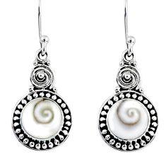 3.83cts natural white shiva eye 925 sterling silver dangle earrings r55246