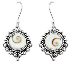 4.42cts natural white shiva eye 925 sterling silver dangle earrings r55268