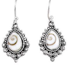 5.16cts natural white shiva eye 925 sterling silver dangle earrings r55270