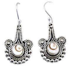 2.30cts natural white shiva eye 925 sterling silver dangle earrings r55286